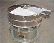 食品级不锈钢振动筛