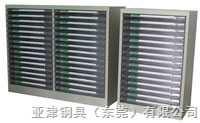 CA3纸文件柜厂样品柜厂家-样品柜批发-样品柜代理-样品柜加工