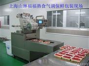 报价熟食品气调保鲜包装机,气调包装机