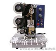 长春供应电动色带打码机|哈尔滨包装机|吉林包装机