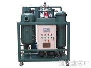汽轮机(透平油)滤油机