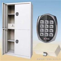 PW-205电子密码柜锁文件柜档案柜-档案柜-档案柜-档案柜