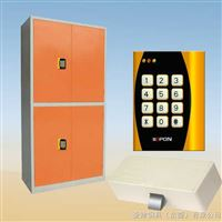 PW-203电子密码柜锁保密文件柜-保密文件柜-保密文件柜