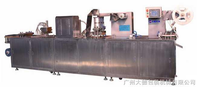 水晶面膜包装机