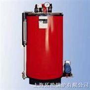 CLSS0.05-0.4-供应国家免检蒸汽锅炉-燃油燃气锅炉