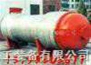 蒸压釜、硫化罐、脱硫罐-河南华北化工