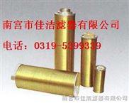 XU-A线隙回油过滤器