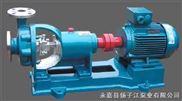 化工泵:耐腐蚀离心泵