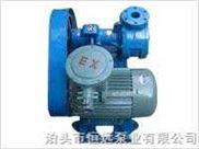 高年度齒輪泵,NCB內齒合齒輪泵
