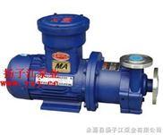 CQ型-磁力泵:CQ型磁力驱动泵