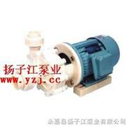 FS型-化工泵:FS型工程塑料离心泵