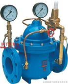 水力控制閥,減壓閥,管力閥,液力自動控制閥,低阻力倒流防止器,