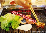 日式烧烤炉|韩国烧烤专用炉|韩国烧烤炉 |红外线电烤炉