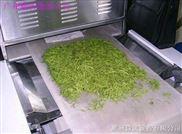 茶叶金银花微波杀青干燥设备