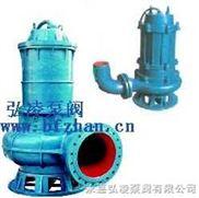 WQ型-排污泵:WQ型无堵塞潜水排污泵