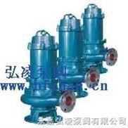 QWP型-排污泵:QWP型不锈钢防爆潜水排污泵