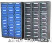 3310-1(-2)30抽零件柜 L号盒3310-1(-2)30抽大号零件柜