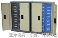 30抽带门带锁零件柜南京市电子零件柜-玄武区电子零件柜-白下区防静电零件柜