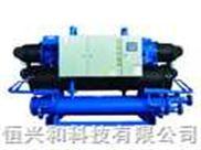 水冷螺桿式冷水機,冷卻循環水機,制冷機,冷凍機
