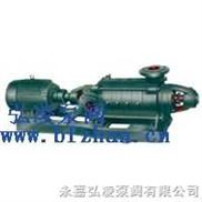 多级泵:D型卧式多级泵