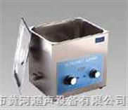 五金零件超声波清洗机 小型超声波清洗机