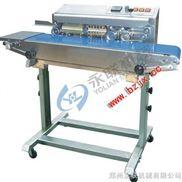 供应手压封口机|塑料薄膜连续封口机|河南郑州封口机