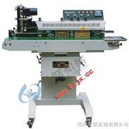 供应手提式封口机|感应封口机|FRS-1120W-色带印字连续封口机