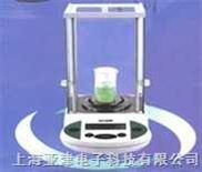 赛多利斯CPA225D赛多利斯电子天平万分之一电子天平