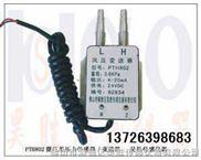 32工业空调负压传感器