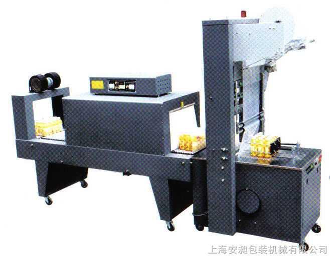 BZJ-5038型半自动整列热收缩机