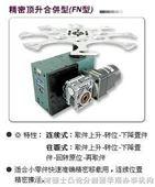 台湾德士分割器LED包装电子设备自动化