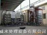 中山離子交換設備,茂名離子交換設備,陽江離子交換設備,汕頭離子交換設備