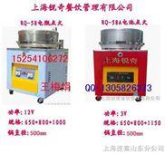 公婆饼培训/烤饼炉免费加盟/上海锐奇烤饼炉提供配方技术