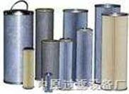 液压油滤芯液压油过滤器液压油滤清器