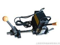 手动电熔打包机