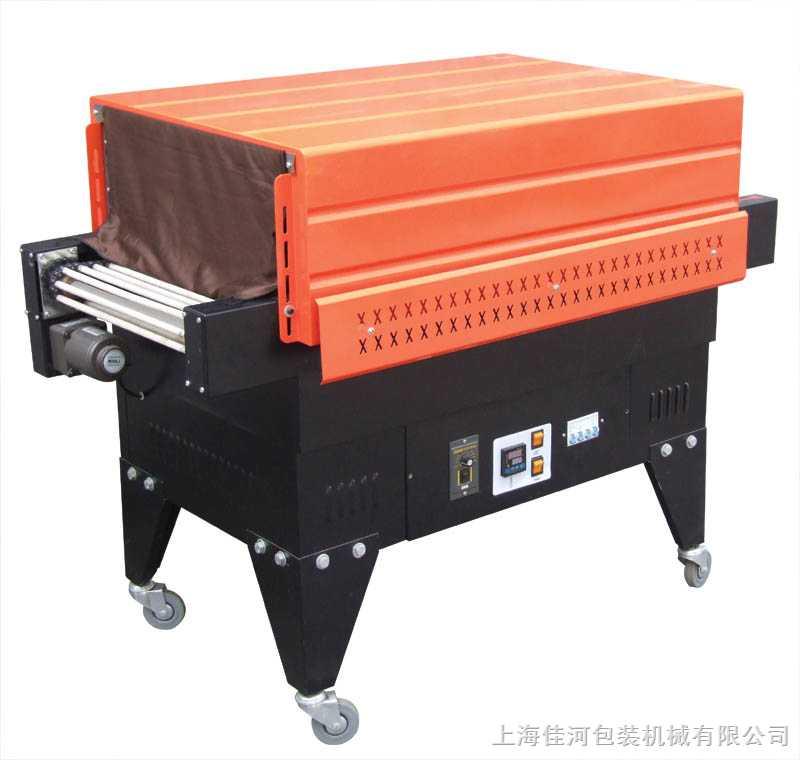 加长型热收缩包装机