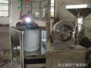 20B-白糖粉碎机