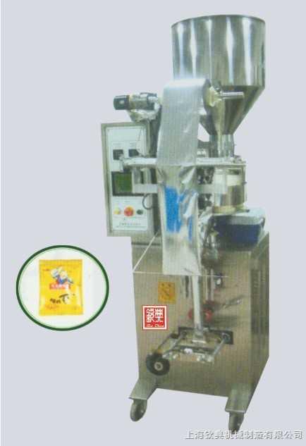 生产浴盐*紫砂盐颗粒自动包装机
