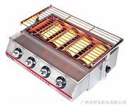 供應批發四頭燃氣環保燒烤爐