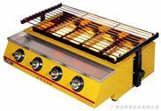 供应批发四头燃气环保烧烤炉/商用烧烤炉