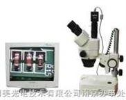 MSHOT数码体视显微镜- 张茂生