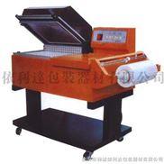 珠海二合一收缩机阳江PE膜热收缩包装机工厂