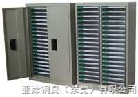 A4办公文件柜保密文件柜-保密文件柜-保密文件柜