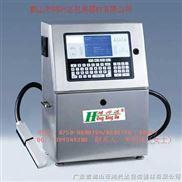 小字符噴碼機/日期噴碼機/條形碼噴碼機  帶扣氣動鋼帶打包機、PET塑鋼帶手工打包機、高臺收