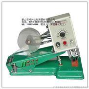 手壓直熱式打碼機  PET塑鋼帶卷、鋼帶剪刀、手提式電熔捆包機、電磁感應鋁薄封口機、廣東包裝器材、0