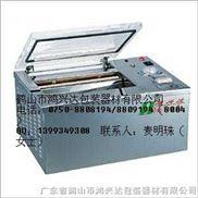 (3)普通台式真空包装机  拉伸膜裹包机、邮政打包机、PP带打包机、吸塑封口机、L型封切机、打包带