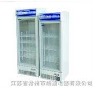 立式冷藏柜