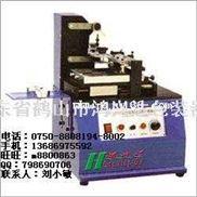 電動印碼機、手壓直熱式打碼機 PET塑鋼帶卷、鋼帶剪刀、手提式電熔捆包機、電磁感應鋁薄封口機