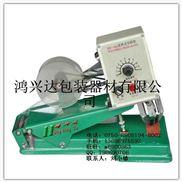 手壓直熱式打碼機 封箱機 生產流水線 貼體包裝機 封切機 包裝器材真空機 壓縮機 收縮包裝機 氣動逢