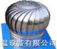 上海无动力风机寿命长,不用电,节能环保,价格从优